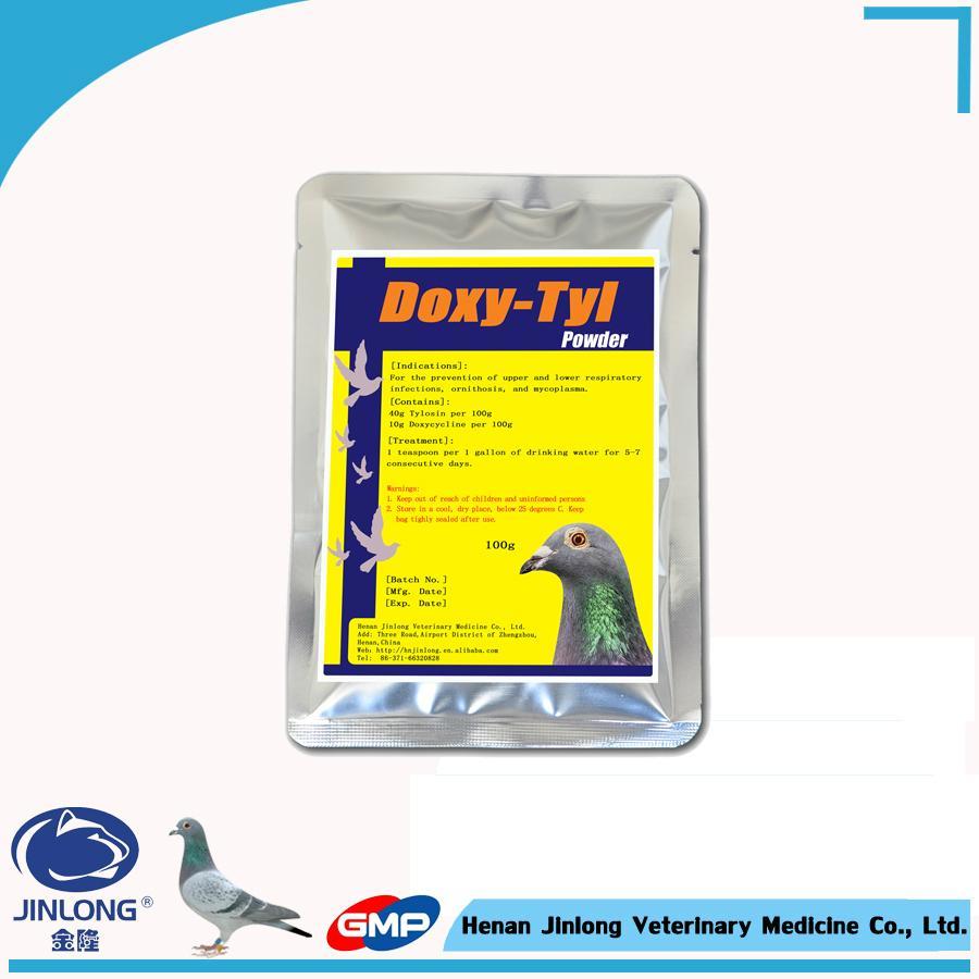 Veterinary Drug Pigeon Medicine Doxycyline-Tylosin Premix Powder 1