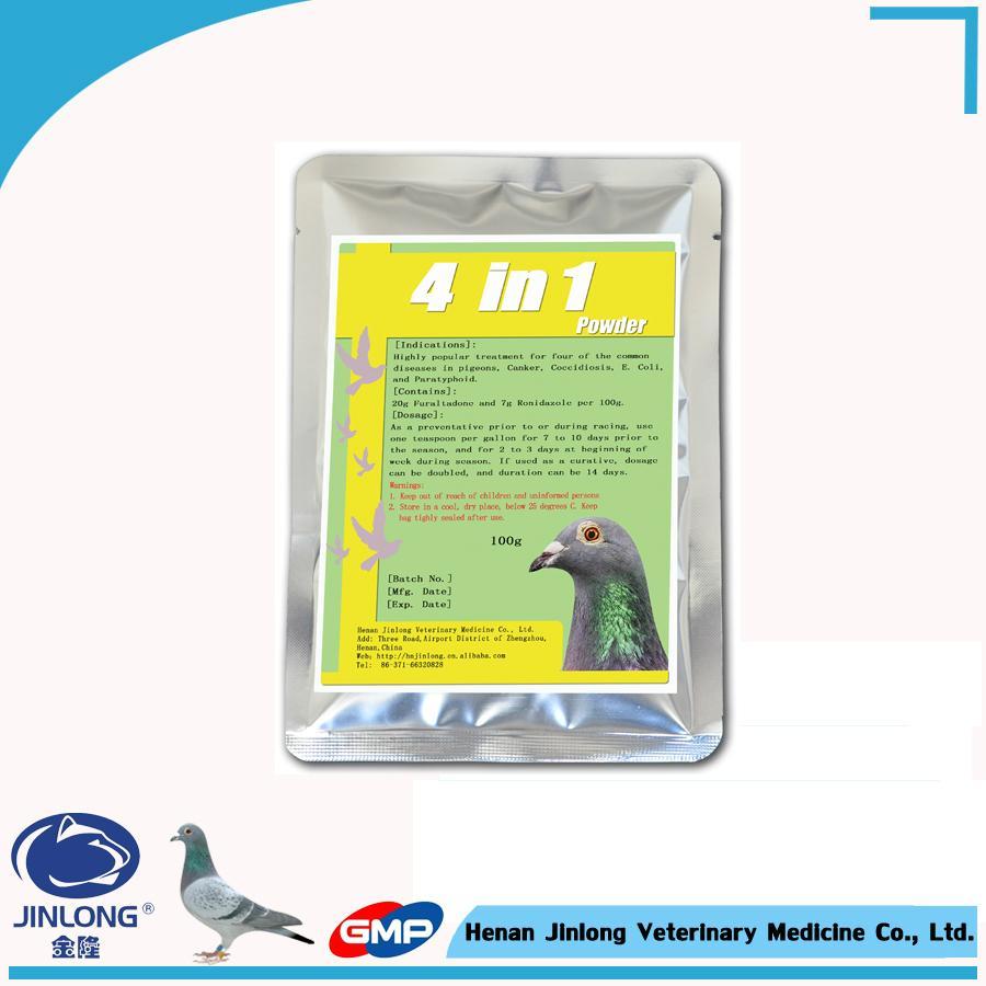 Pigeon Racing Medicine Furaltadone - Ronidazole Powder Treat Coccidiosis  1