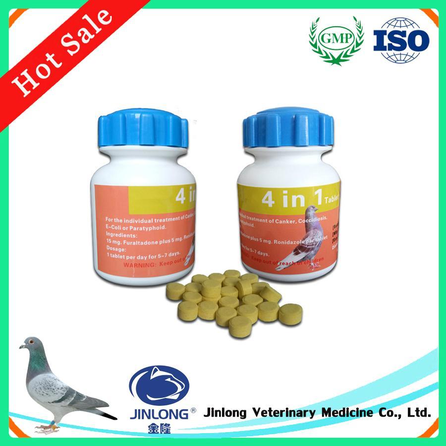 Veterinary Generic Pigeon Racing Medicines Furaltadone and Ronidazole Tablet 1