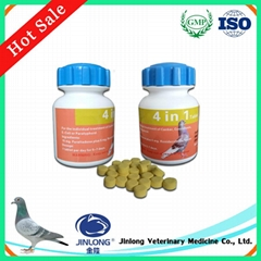 Veterinary Generic Pigeon Racing Medicines Furaltadone and Ronidazole Tablet