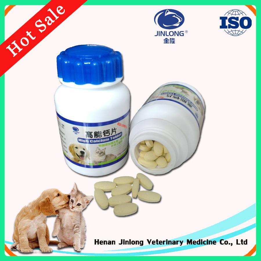 Pet Medicine for Dog Vitamin Supplement High Calcium Tablet 1