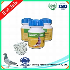 Pigeon Bird Medicines Veterinary Worm Tablet