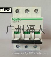 施耐德 微型斷路器 IC65N 3P C63A