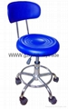 School  Laboratory stool Chair