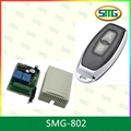 SMG-802 12v/24v transmitter receiver wireless remote control relay switch 2