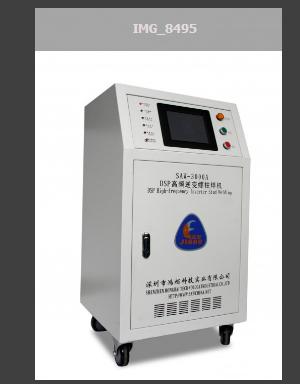供應鴻栢金螯SAW-3000A型高頻逆變半自動螺柱焊機 2