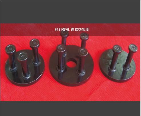 供應鴻栢金螯SAW-2000E型 高頻逆變螺柱焊機(栓釘焊機) 3