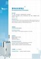 Whitt SMT Multi Magazine NG-OK Loader&Unloader track 3