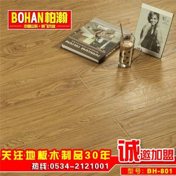 柏瀚強化地板 適用地暖地熱 CE標準中國製造 2