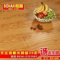 柏瀚強化地板 適用地暖地熱 CE標準中國製造 3