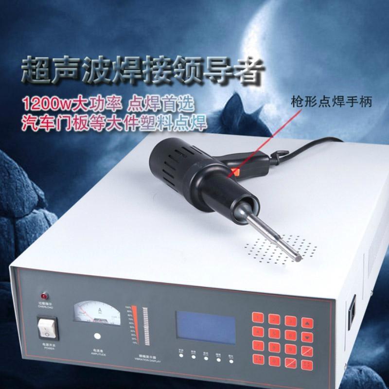 超聲波手焊機 1