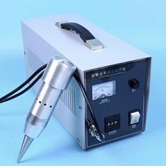 手提式超聲波焊接機