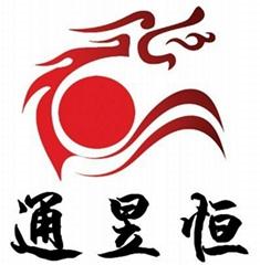 Guangzhou Tong Yu Heng handicraft factory