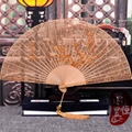 [professional] pure craft to create exquisite folding wooden fan (welcome to buy 4