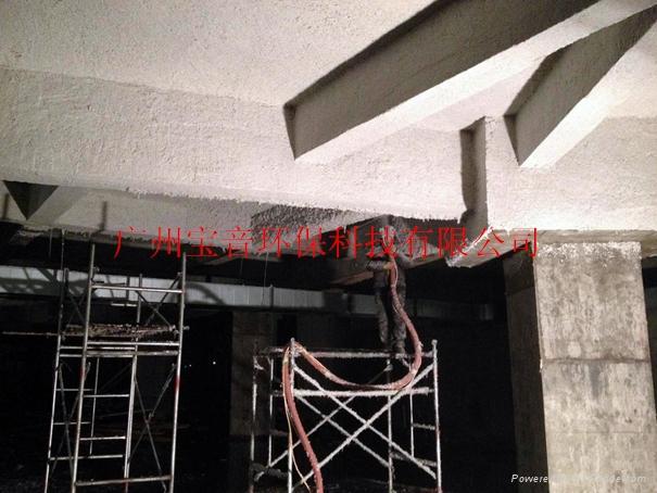 广州宝音供应K-168有机植物纤维吸音喷涂 1