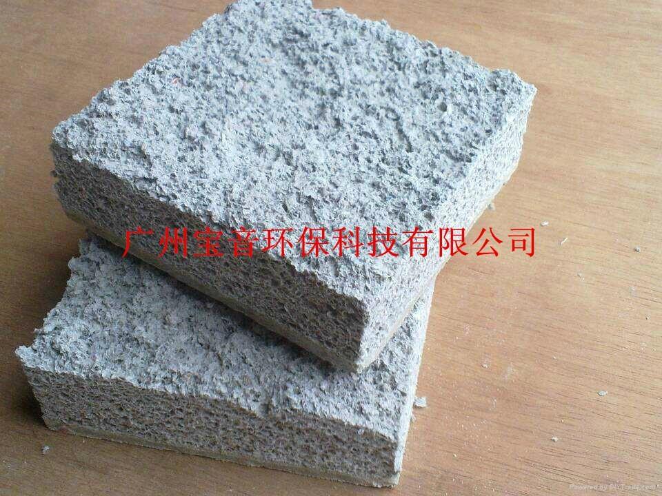 广州宝音供应K-168有机植物纤维吸音喷涂 2
