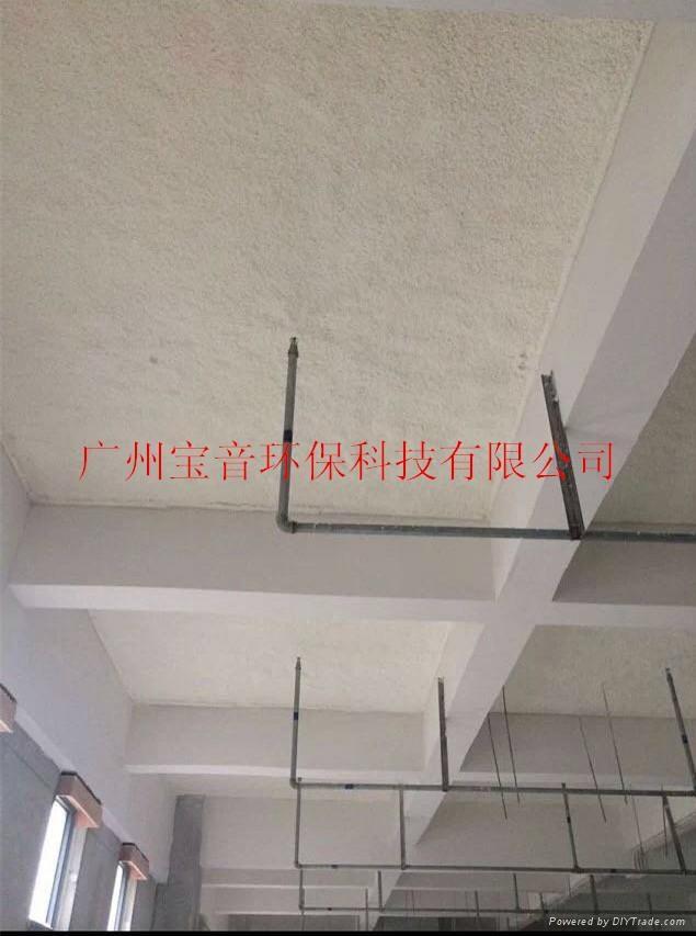吊顶吸音喷涂材料 1