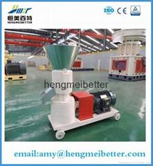energy saving machine ZLPM250 wood pellet mill machine