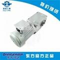 东方马达AC小型标准电动机 N