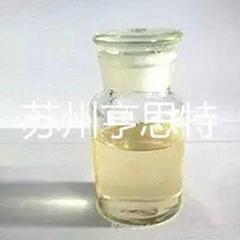 亨思特環氧固化劑C-19精品推薦