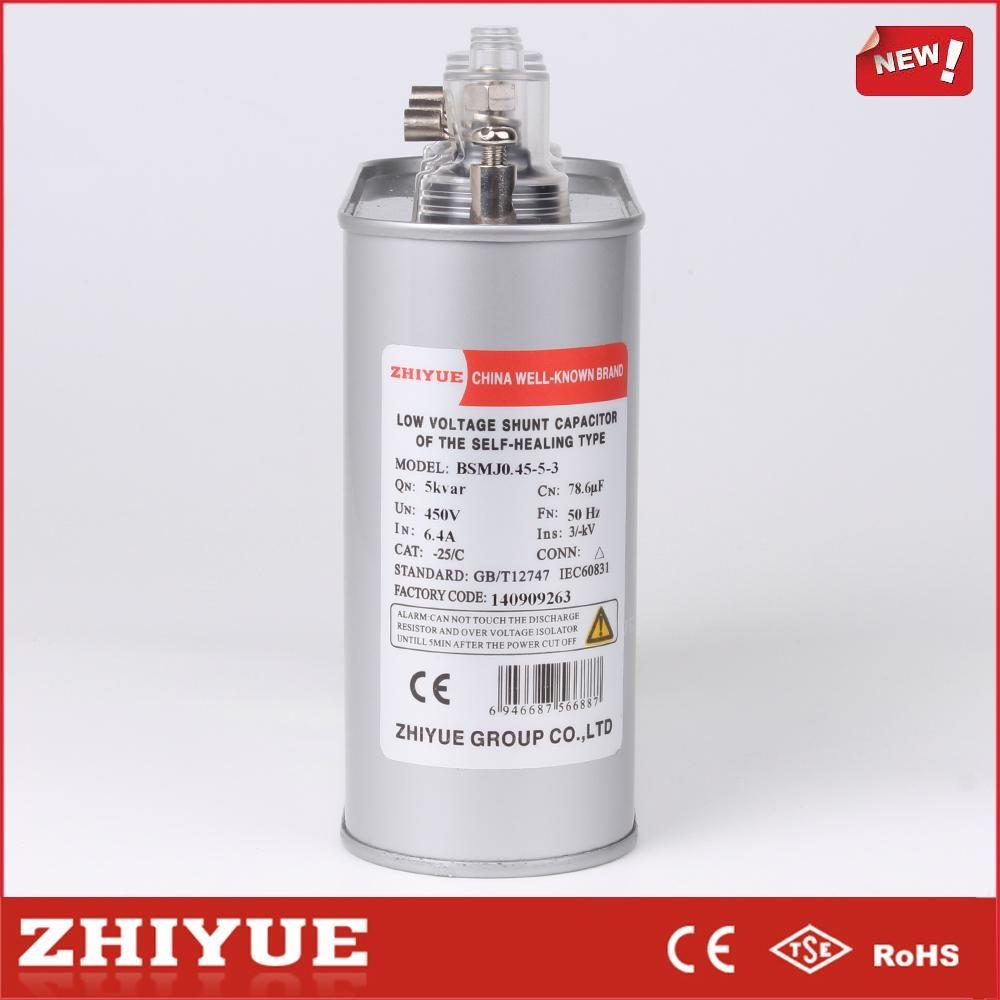 Three Phase Low Voltage 0 45kv 7 5kvar Kvar Shunt Capacitor Bank Bsmj 0 45 7 5 3 Zhiyue China Manufacturer Capacitor Electronic