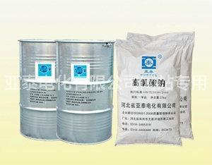 Sodium perchlorate 1