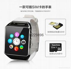 索颖智能手表K10