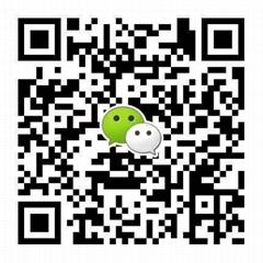 東莞市長安歐航金屬材料經營部