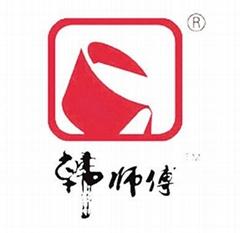 Linyi Hanshifu Adhesive Co., Ltd