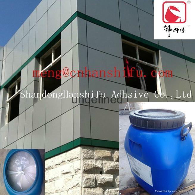 PE protective film adhesive used in Aluminum composite panel 3