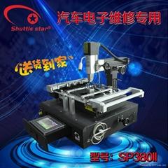 个体户专用设备SP380II芯片级维修