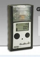 GasBadgeEX(GB90)型便攜式可燃氣體檢測儀