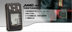 英思科M40泵吸式檢測儀