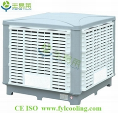 Noiseless water cooler air conditioner with remote control and best motor auto e