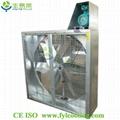 12v dc low noise explosion proof portable ventilation fireproof exhaust fan fres 2