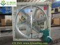 12v dc low noise explosion proof portable ventilation fireproof exhaust fan fres 3