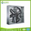 50inch big 220 volt window mounted power