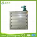 12v dc low noise explosion proof portable ventilation fireproof exhaust fan fres 5