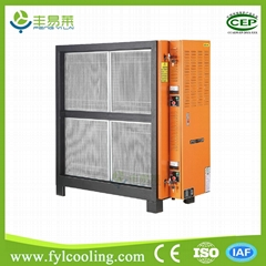 industrial commercial ESP kitchen smoke air purifier ionizer electrostatic preci