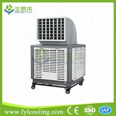 best Pakistan high rpm motor metal motor bracket Myanmar portable air cooler