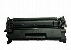 Hot New Compatible Toner Cartridge for HP CF226A & CF226X