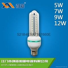 迪星小半螺節能燈 E27螺旋燈 B22三基色節能燈