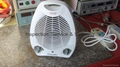 Mini fan heater 2