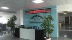 深圳市鑫谱照明有限公司