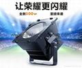 400w - 1000w led stadium lights 2