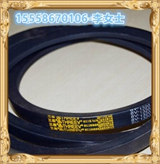 Wedge V Belt 8V 25J for Air Compressor