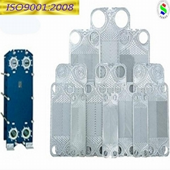 replace APV ss316 heat exchanger plate