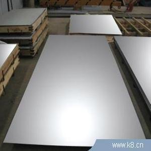 不锈钢亚光处理剂 4
