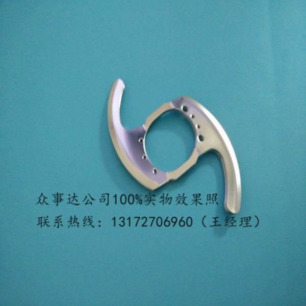 不锈铁刀片电解抛光液 1