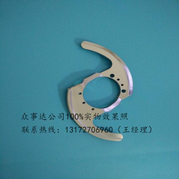 不锈铁刀片电解抛光液 2